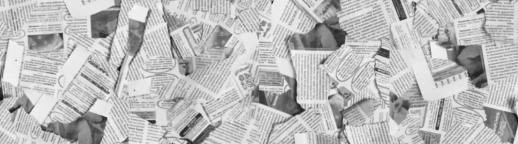 מן העיתונות עורך דין חדלות פירעון רונן מטלון
