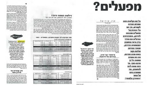 R_1_Page_16
